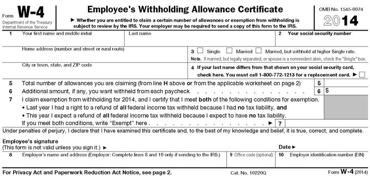 How to Fill Out Form W-4