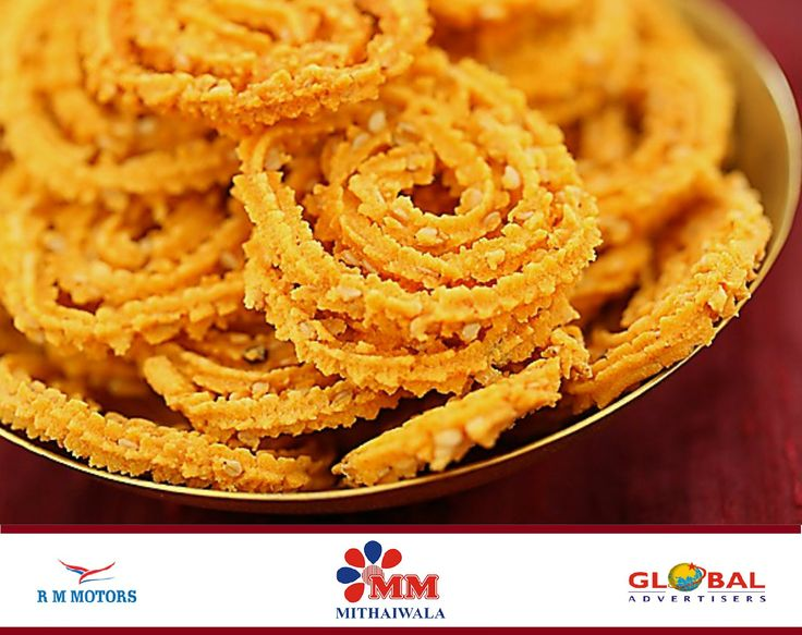 Chakali - A perfect snack to have while sipping a cup of hot chai.  #MMMithaiwala #MMSnack #Foodie #FoodLover #Chakali #Evening #TGIF
