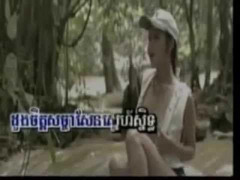 Khmer Sexy Karaoke | khmer song | khmer music remix