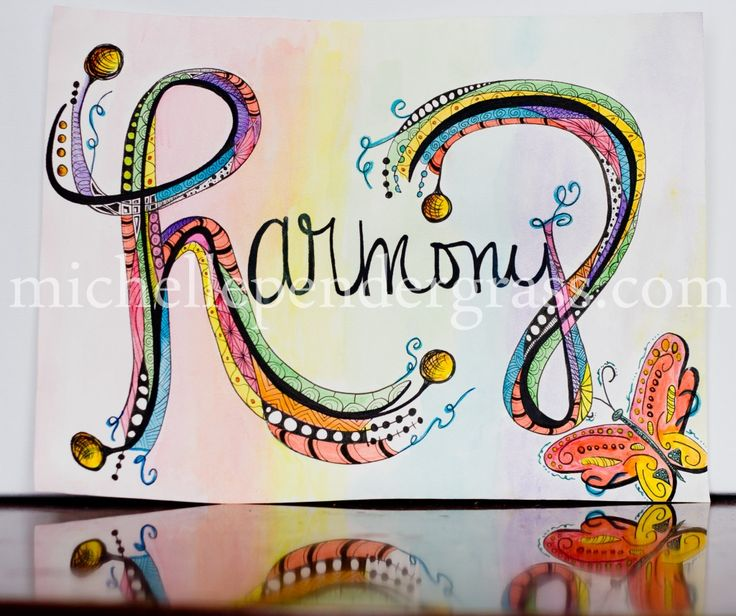 "Word Art by Michelle Pendergrass Harmony Watercolor--- Our Big Celebration Begins with a special ""One Word Art"" giveaway!  surrenderedlivingnow.com"