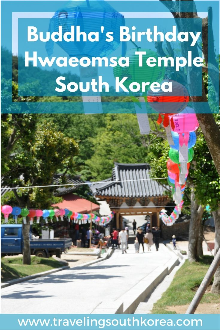 Hwaeomsa Temple for Buddha's birthday in South Korea