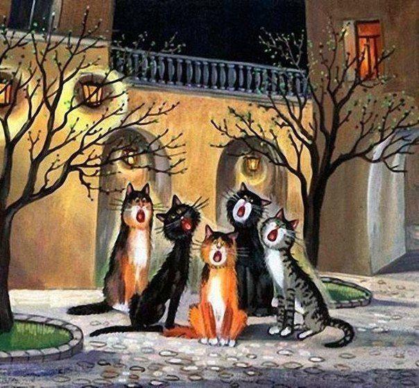 Поющие коты картинки рисованные, скучаю подруга