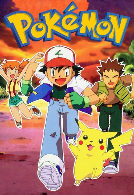 Pokemon 4. Sezon