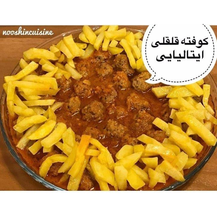 دسر غذا ژله آشپزی On Instagram Nooshincuisine آموزش تصویری مرحله به مرحله ی رسپی های غذاهای ایرانی و ملل همراه با نکات لازم برای بهتر ش Food Fruit Apple Pie