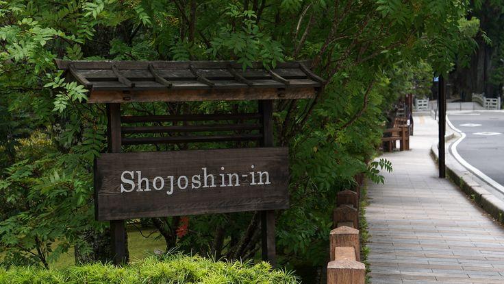 Shojoshin-in Sign Koyasan