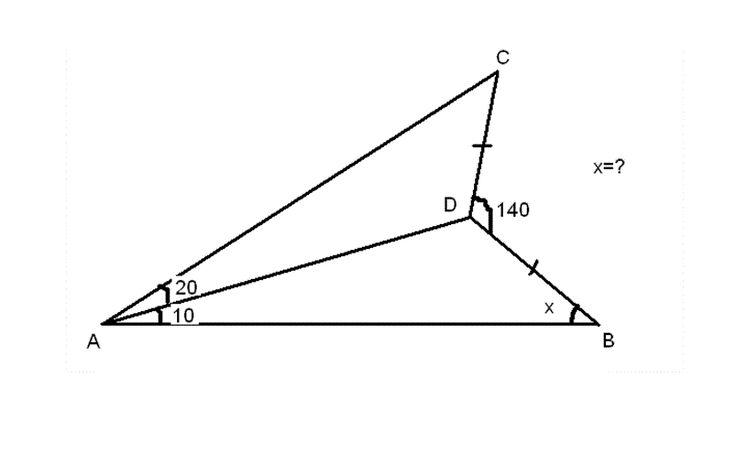 #geometry #math #mathematics #triangle #angle #stem #obl #highschool #school #study #puzzle #riddle #Olympiad #hard #rigorous #difficult