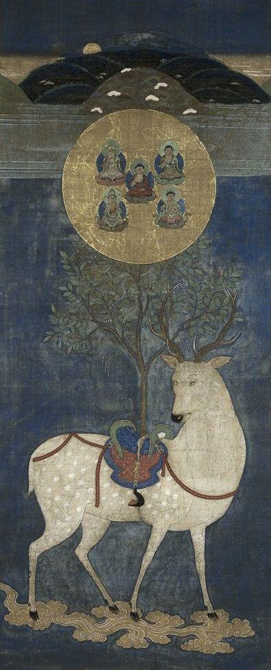 Kasuga Shika Mandara. Deer Mandala. Kamakura Period, Japan. 1300s.
