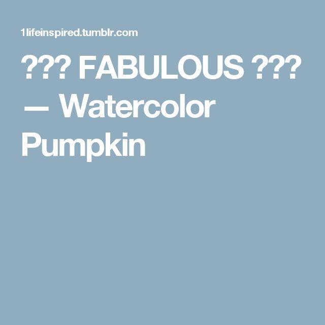 ༺♡༻ FABULOUS ༺♡༻ — Watercolor Pumpkin