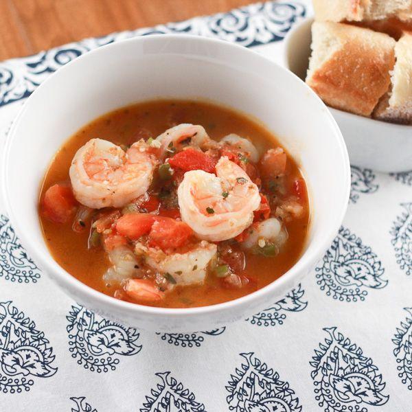 Greek Shrimp | Garides Tourkolimano