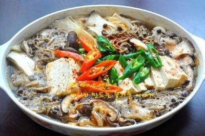 [오늘의 요리/ 채식 레시피] 초간단 버섯전골 만들기 - 복날 채소 보양식, 채식요리, 버섯요리, 술안주 만들기, 해장요리, 전골요리, 여름 보양식, 이열치열 여름요리 : 네이버 블로그