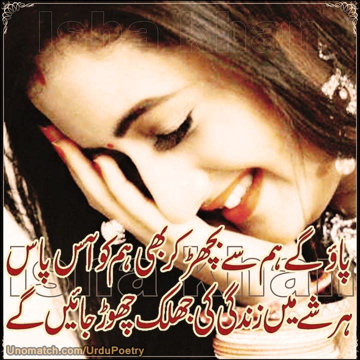 Main Aaj Bhi Chuniya Song Download By Ninja: 306 Best Images About Poetry On Pinterest