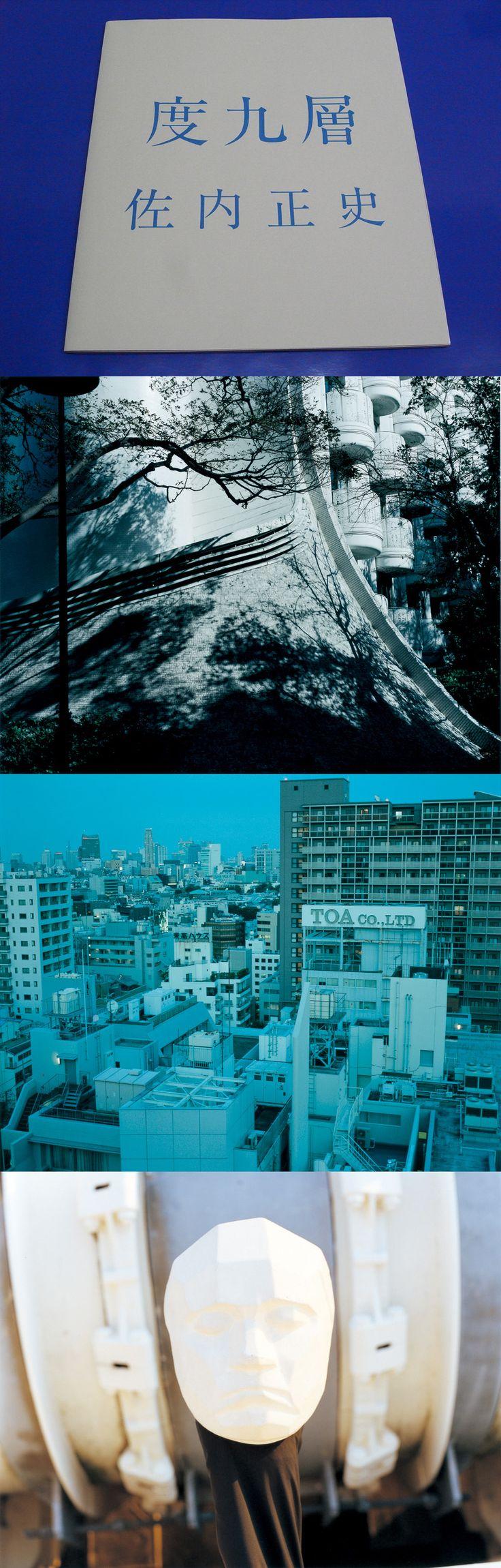 Masafumi Sanai(佐内正史)『度九層』対照(2012)