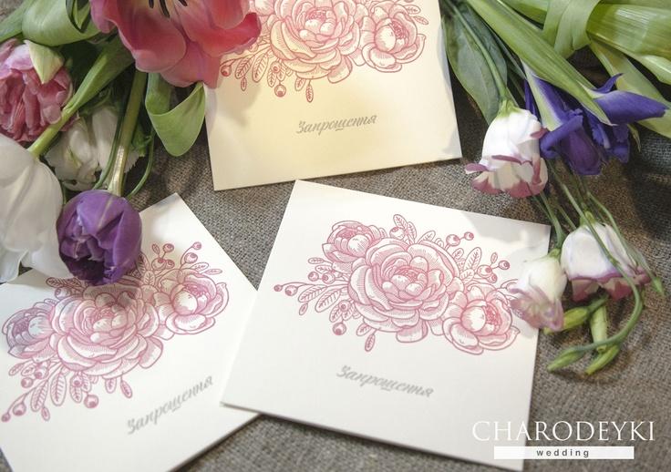 """Коллекции свадебных пригласительных 2013 года от нашей имидж студии """"Charodeyki"""" Invitation made by www.charodeyki.com, collection 2013"""