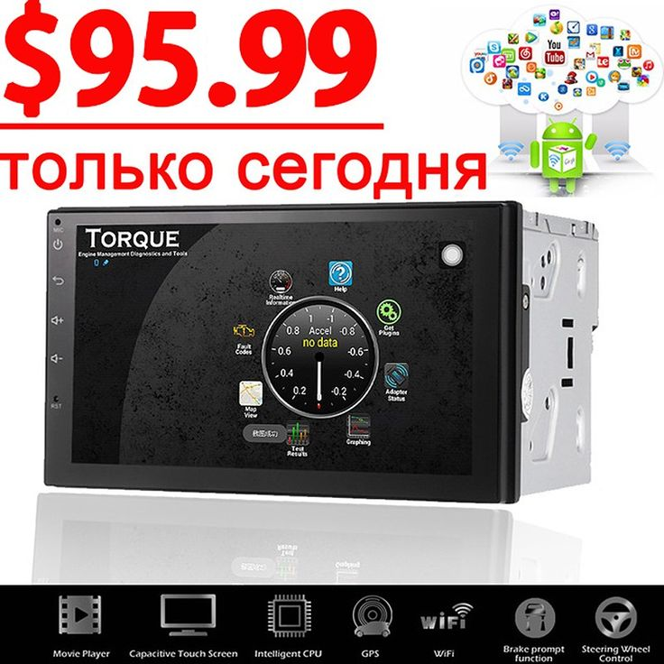 Best price US $94.42  Support dab 2 din Android 6.0 Car (no)DVD player GPS+Wifi+Bluetooth+Radio+Quad Core 7 inch 1024*600 screen car stereo radio  #Support #Android #noDVD #player #GPS+Wifi+Bluetooth+Radio+Quad #Core #inch #screen #stereo #radio  #BestSeller