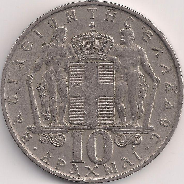 Wertseite: Münze-Europa-Südosteuropa-Griechenland-Drachme-10.00-1968