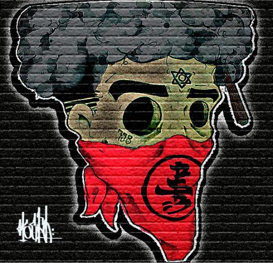 FSB ninja. afroman iluminado. muerto en vida.