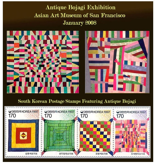Bojagi on exhibit posters and Korean stamps