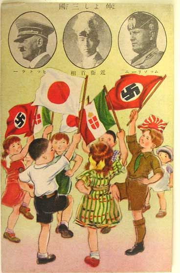 Japanese Postcard published in 1938. The cartoon features portraits of Hitler, Prime Minister Konoe and Mussolini - Children waving German, Italian, and Japanese flags (Anti-Comintern Pact)