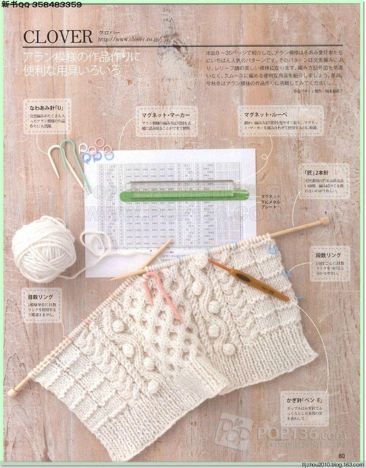 Lets knit series №1 2014-2015 世界编物 秋冬(2) - 紫苏 - 紫苏的博客