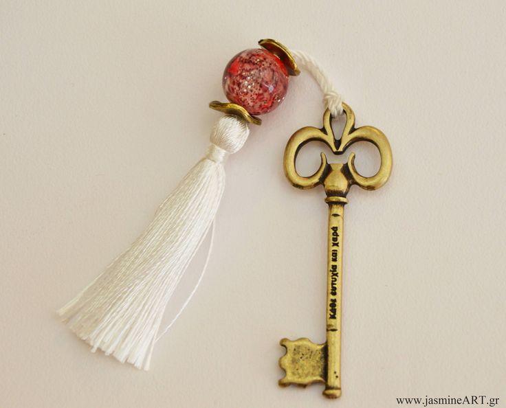 Γούρι Κλειδί Φούντα
