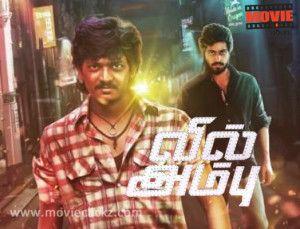 #VilAmbu has an impeccable script,says #sree.Read here http://movieclickz.com/tamil-cinema-news/vil-ambu-has-an-impeccable-script-says-sree/