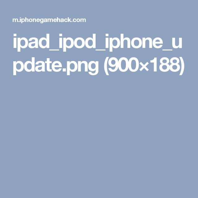ipad_ipod_iphone_update.png (900×188)