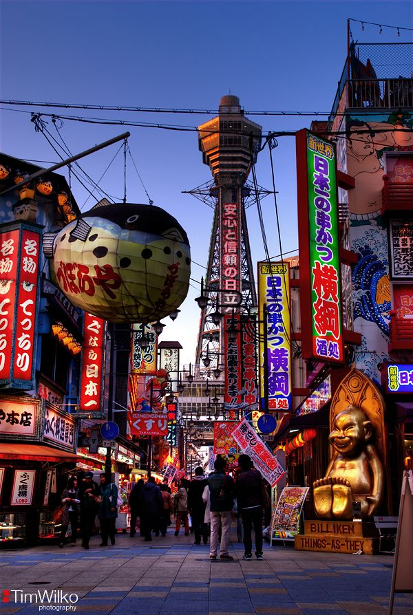 新世界、大阪、日本。 Shinsekai (New World in English) is an old neighbourhood in south downtown Osaka, Japan. It was created in 1912 as a model of Ne...