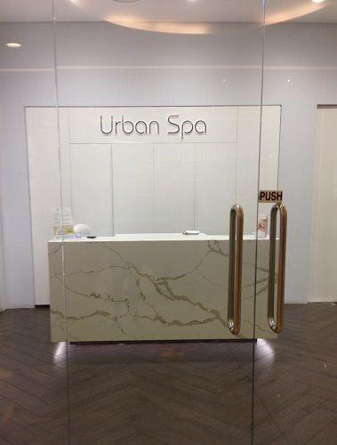 quartz countertop at Urban Spa in Smartstone Calacatta Blanco