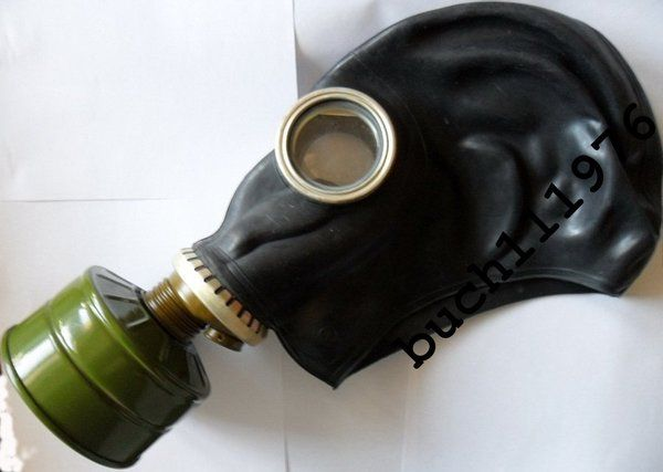For sale RUBBER Gas mask GP-5 from Ukraine | Bistip.com