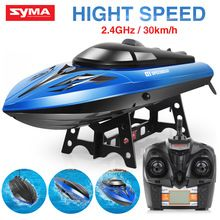New Arrival Toys SYMA Q1 Q2 2.4GHZ 4CH RC boat  Water Sensor Switch Cooling Device Remote Control Speedboat  Flying Toy