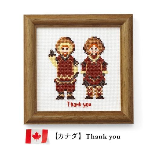 Cross stitch world coupon codes