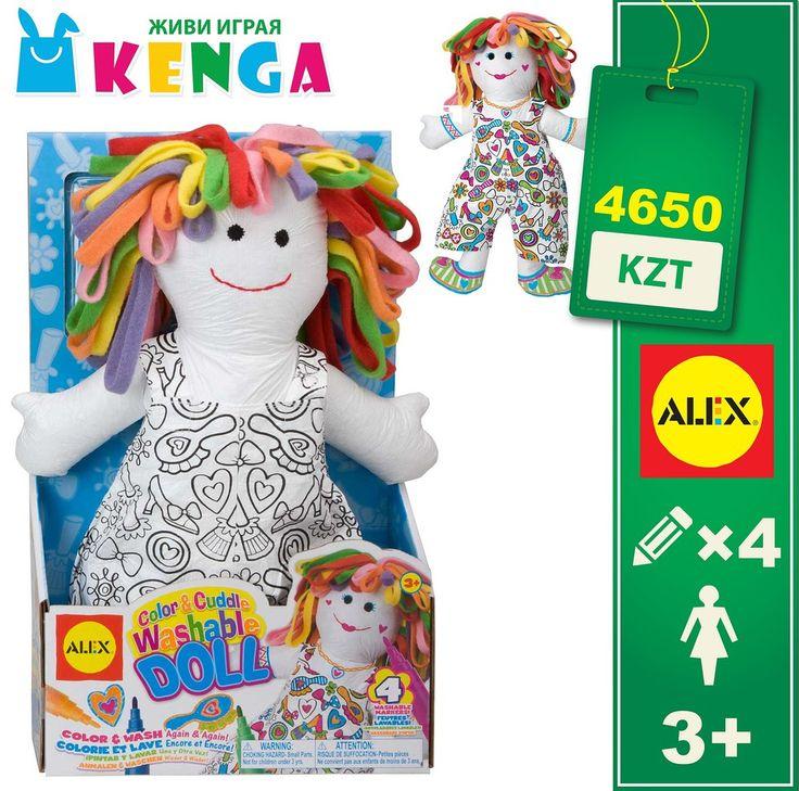 Набор «Раскрась куклу» цена: 4 650 KZT код товара: AX 69WD производство: Alex возраст: 3+ в комплекте: мягкая игрушка, 4 фломастера для ткани, инструкция по уходу за игрушкой  Эта кукла наверняка станет у Вашей дочки самой любимой. Ведь она — уникальна. Игрушка сделана из ткани, на которую отлично ложится рисунок. Раскрашивать куклу очень легко: на белом платьице уже нанесены черные контуры рисунка. Специальные фломастеры нетоксичны. Следы от них отлично смываются в теплой воде.