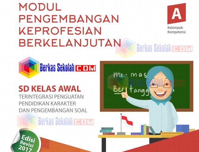 Berkas Sekolah - Tahun 2017 Guru sudah mulai dilibatkan kembali dalam kegiatan PKB (Pengembangan Keprofesian Berkelanjutan) sebagai salah satu efek dilaksanakannya PKG Tahun sebelumnya sebagai salah satu Evaluasi untuk perbaikan-perbaikan yang dikatakan kurang dalam kegiatan PKG tersebut. Adapun Tujuan dari dilaksanakan PKB ini dalam upaya mewujudkan guru yang profesional bermatabat dan sejahtera; sehingga guru dapat berpartisifasi aktif untuk membentuk insan Indonesia yang bertakwa kepada…