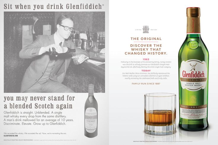 """The goal is to capitalize on renewed interest in Scotch and other brown spirits that is attributable partly to the popularity of """"Mad Men."""""""