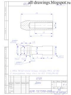 Машиностроительные чертежи: Чертеж дорна для дорнования радиатора-конвектора