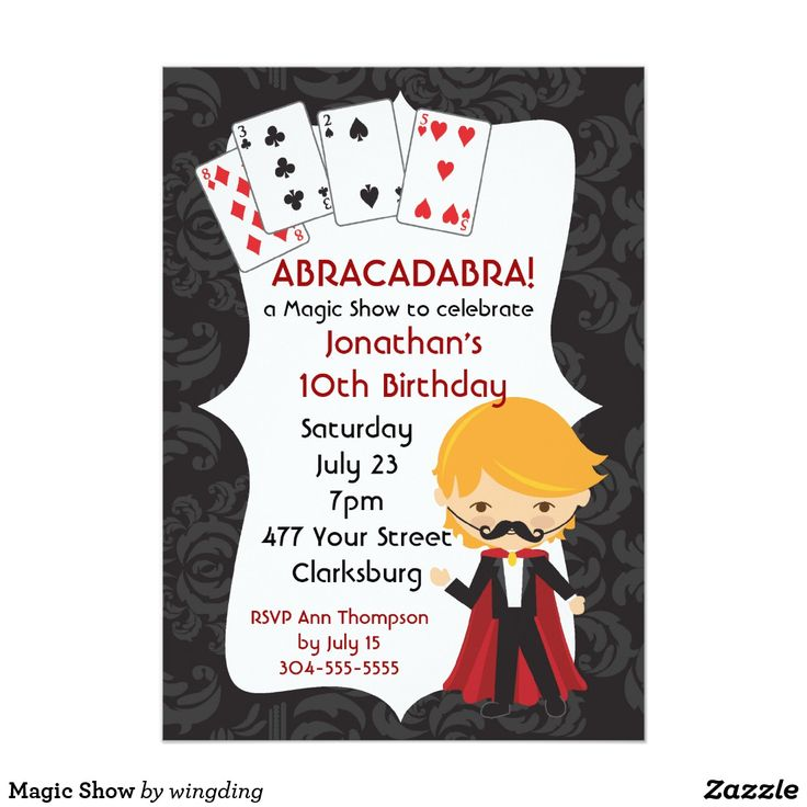 20 best Magic Show Birthday Party Invitations images on Pinterest ...