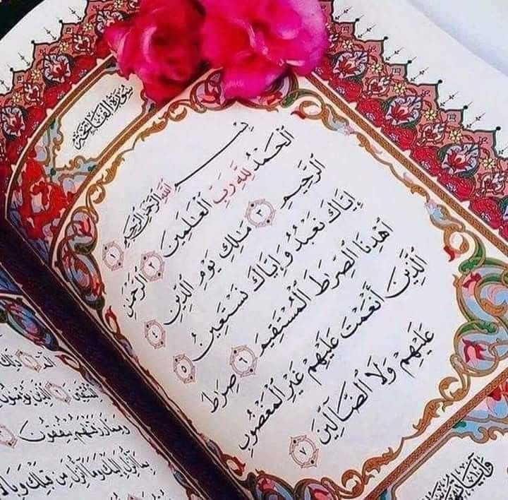 اللهم أصبحنا وأصبح الملك لك اللهم إنا نسألك أن تجعل هذا الصباح صباحا جميلا مليئا بالطمأنينة والخير والسعاده الل Learn Quran Tajweed Quran Quran Sharif