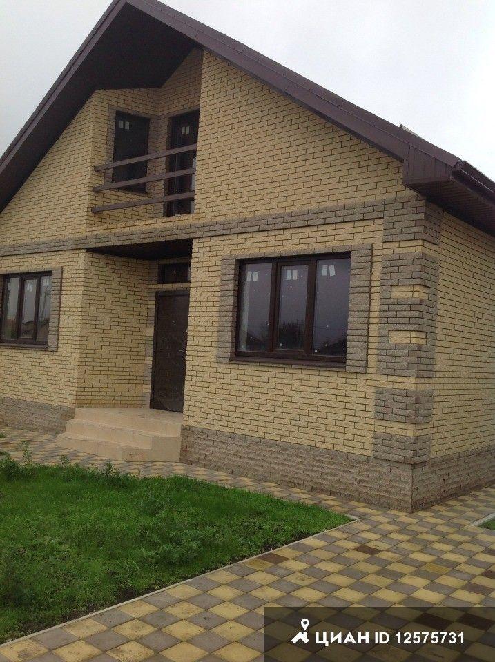купить дом город Краснодар, Сиреневая улица