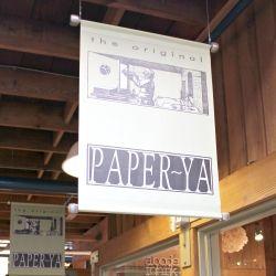 Window shop at Granville Island's beautiful Paper-Ya.