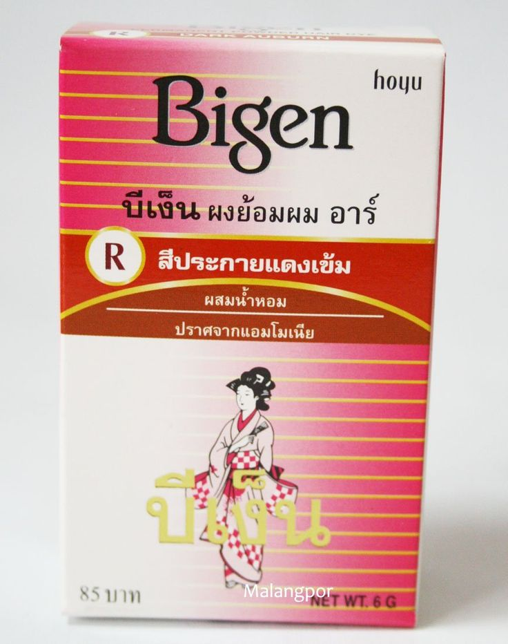 Bigen Permanent Powder Hair Colour / Hair Dye -Dark Aubrun (R) Free ammonia >>> Check this awesome product by going to the link at the image. #hairdo