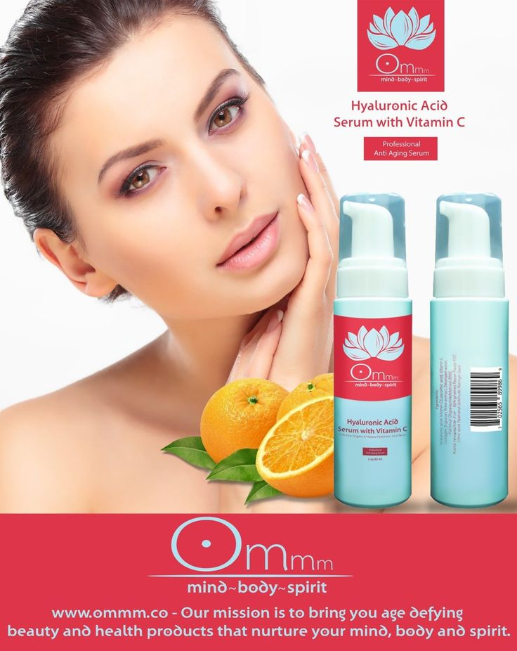 Premium Ingredients to Increase Brightness and Natural Elasticity- Reduce Wrinkles, Dark Circles and Puffiness.