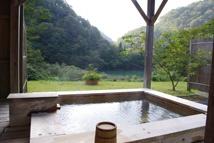 温泉|秋田県