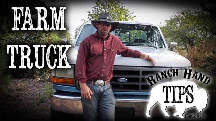 Buying a Farm Truck, what to look for, how to get a good deal, and what types of signs tell you its a good truck or a bad truck. Truck buying tips by Ranch H...