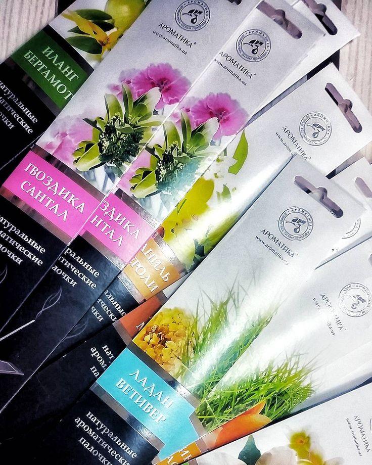 W naszej ofercie sporo nowości. Często pytacie o kadzidełka. Są i one! Piękne połączenia tylko naturalnych składników. 7 rodzajów do wyboru. Zapraszamy! #biomarket #zielarniapoznan #zielarnia #poznan #zielonypoznan #winogrady #biomarketpoznan #vegan #healthy #lifestyle #love #natural #instagood #kadzidło #kadzidełka