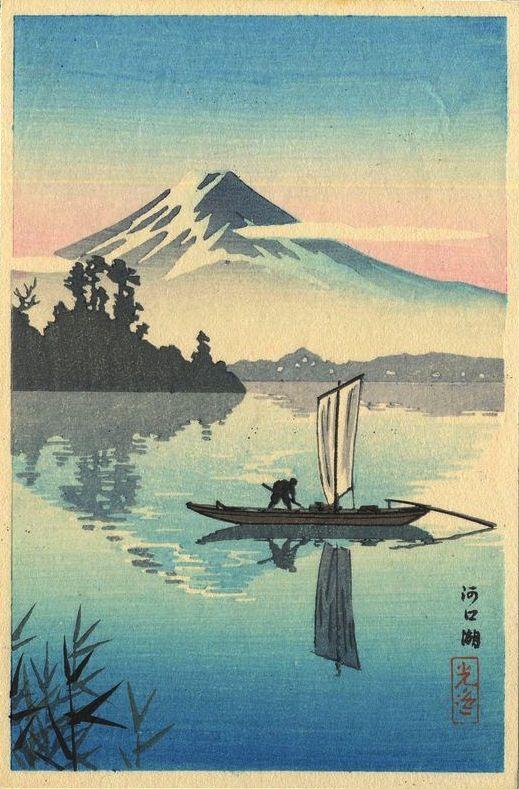 河口湖 [Mt. Fuji from] Lake Kawaguchi, by Tsuchiya Koitsu, 1930s
