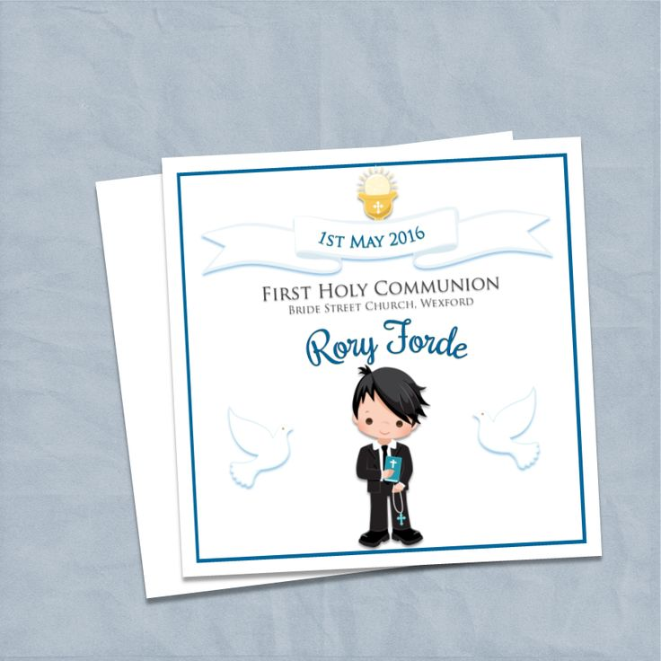 First holy communion cardboy black hair personalized