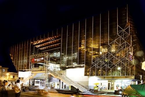 Centro Comercial Parque Caldas - MANIZALES - Colombia
