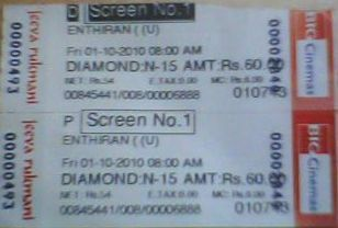 d day in kolkata cinema hall