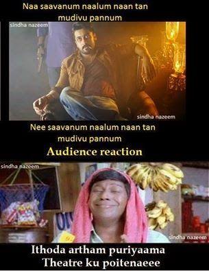 Anjan Tamil Movie Comedy Reaction - Surya and Vadivelu Comedy