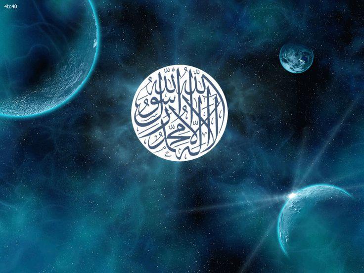 islamic new year   Happy Islamic New Year ~ Hum